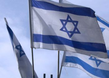PublicDomainPictures / Pixabay.com / Israel Flag