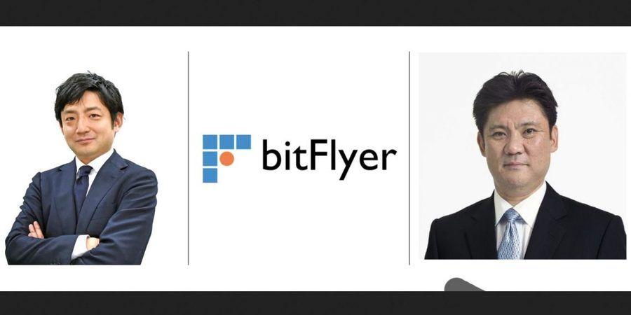 Hirako-san (in the right) replaces Kano-san (on the left) as the new bitflyer CEO / Norbert Gehrke Medium image