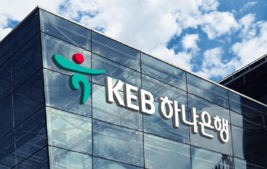 South Korea KEB Hana Bank / jobs.net image