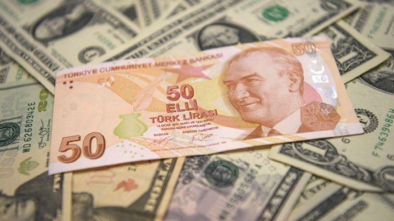 Lira Falls Even with Surprise Monetary Tightening