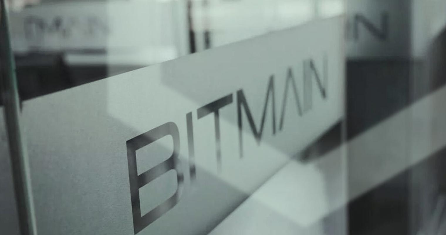 Bullish Bitcoin Rekindles Hope at Bitmain, an IPO Plan May Be in Works