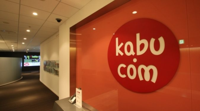 Kabu Reports Lower Brokerage Figures For The 2019 Year To Date