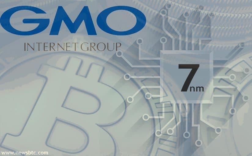 FX Trading Volumes Continue Tumble On GMO Click