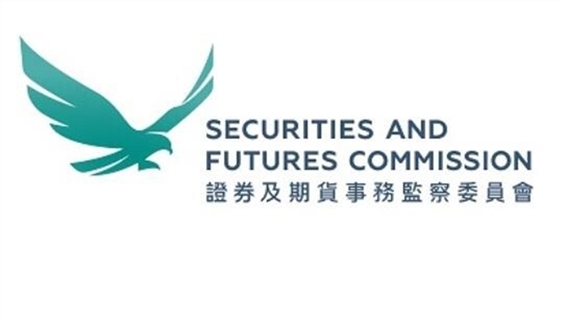 Hong Kong Regulator Fines Sincere Securities for Failure to Meet Regulations