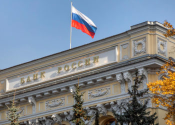 Bank of Russia Finds 140 Companies Offering Illegal Forex Trading Products