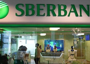 Russian Banking Giant Sberbank Identifies Malicious Actor behind Data Leak