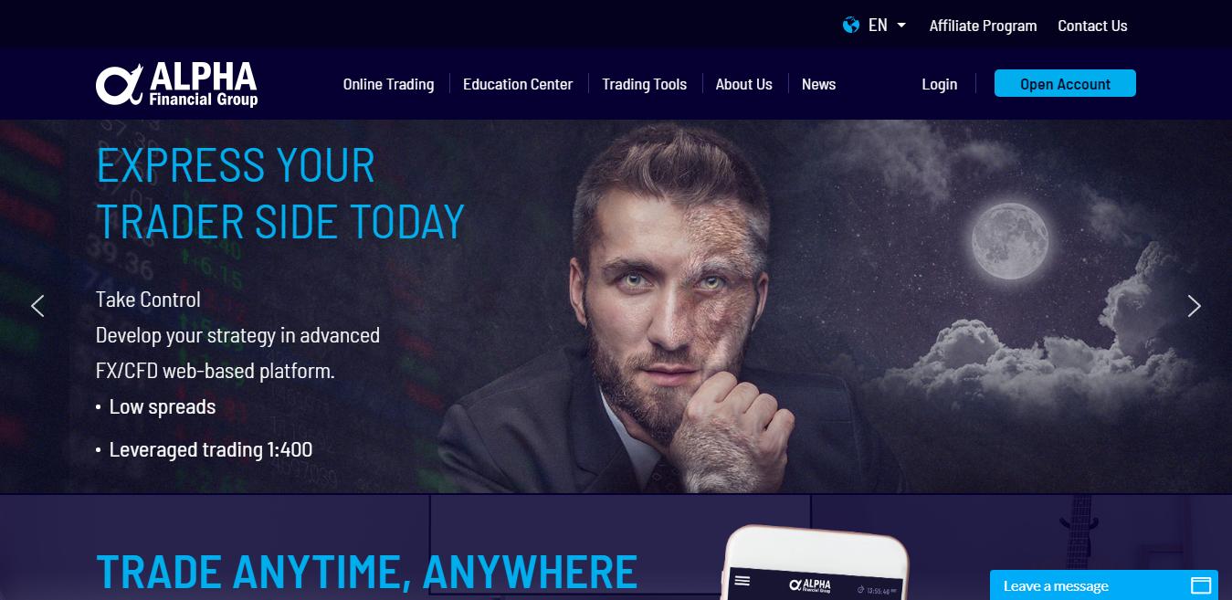 Alpha Financial Group Website