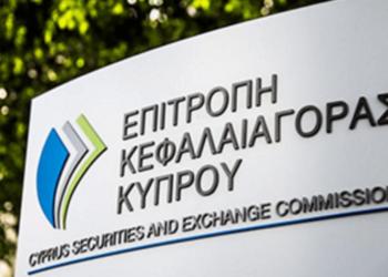 CySEC Announces Fidelisco's Voluntary License Surrender