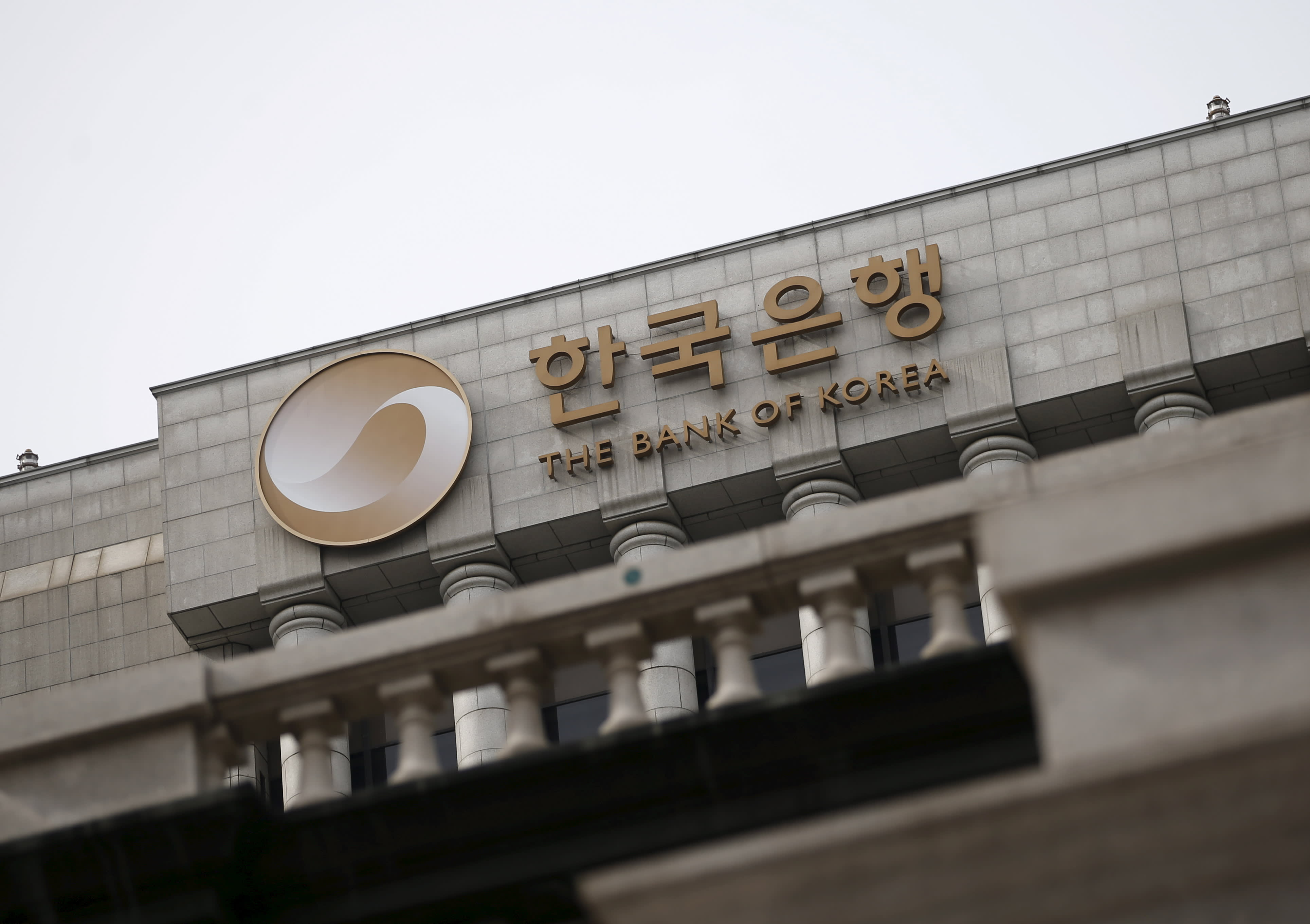 Bank of Korea Creates Digital Currency Task Force