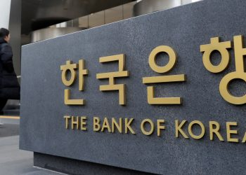 Bank of Korea Creates Digital Currency Task Force