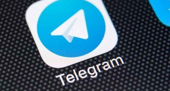 British High Court Asked To Assist NY Judge In Legal Actions Against Telegram