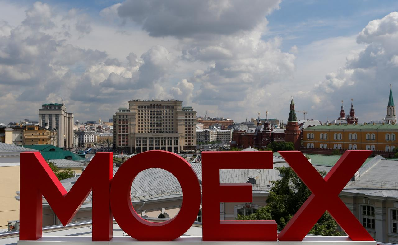 MOEX Reports Lower Forex Volumes in November 2019