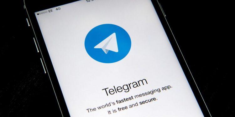 SEC Asks Telegram Messenger's Investment Adviser for A London Testimony