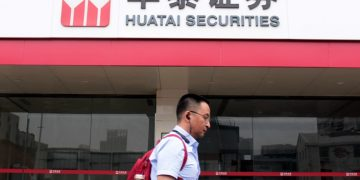 Huatai Securities Makes Alert For Positive Profit