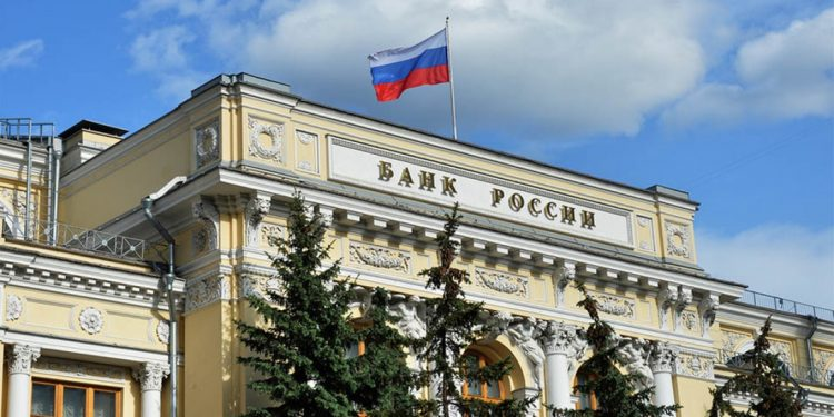 Regulatory Actions Help Curb Forex Complaints in Russia