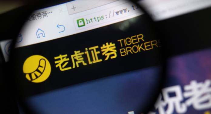 Tiger Brokers Flagged by FMA For Weak AML Measures
