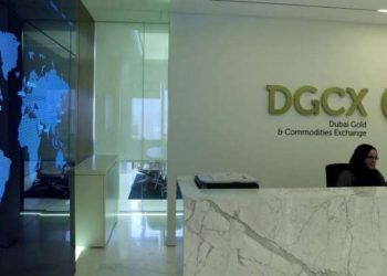 GBP, EUR, and AUD Rolling FX Contracts Set to Launch by DGCX