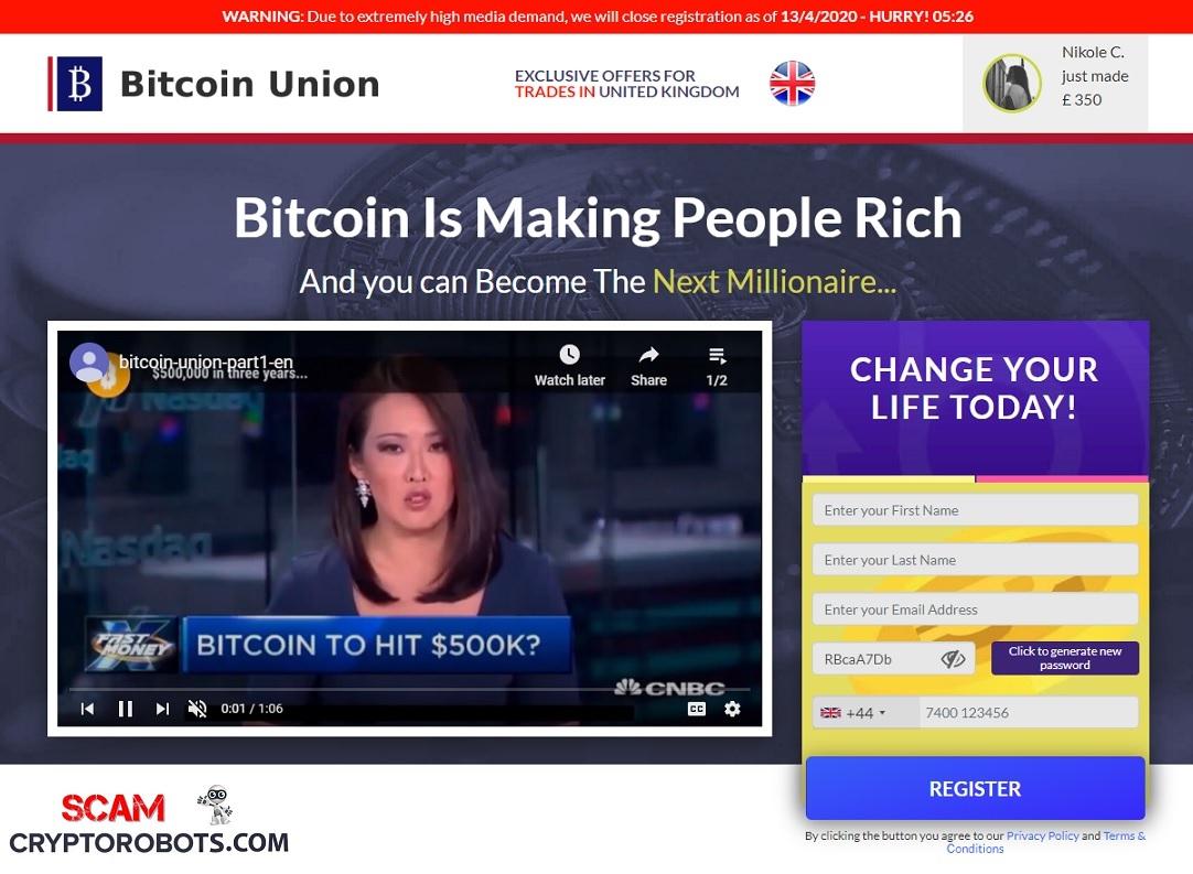 überprüfung der bitcoin handelsplattform
