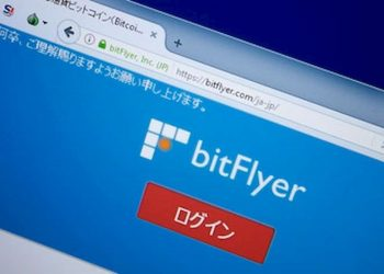 Bitflyer virtual meeting involved voting via the blockchain