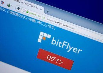 Bitflyer virtual meeting involved voting via the blockchain