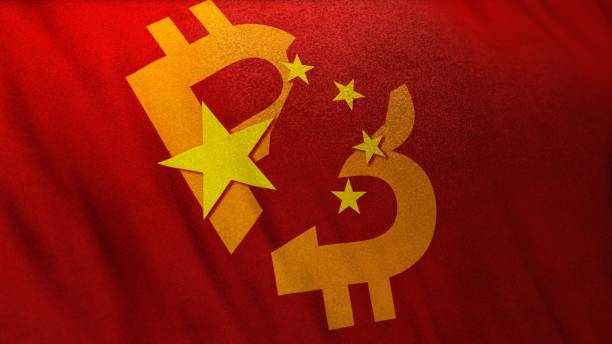 Chinese Authorities Partner To Crack Down On Cryptocurrency
