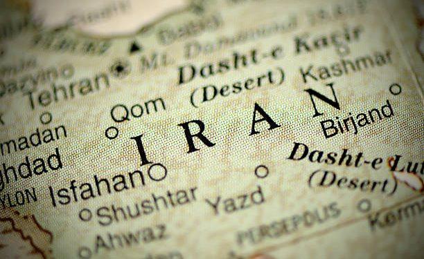 Iran Allegedly Bans Local Blockchain Association