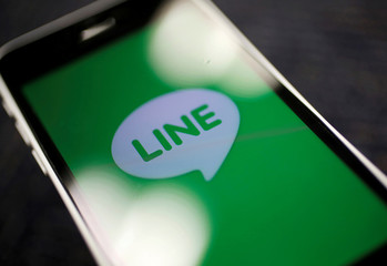 Line Corporation Launches Indonesia Digital Bank