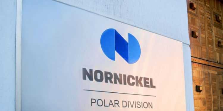 Nornickel Launches Metal-based Tokens Backed by Blockchain