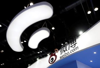 China's Weibo Allegedly Banned Crypto-Related Accounts