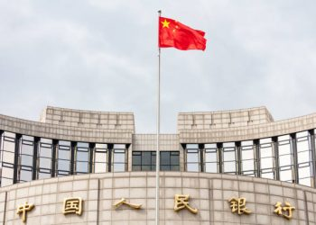 Shenzhen People's Bank Of China Targets Illegal Cryptocurrency Companies