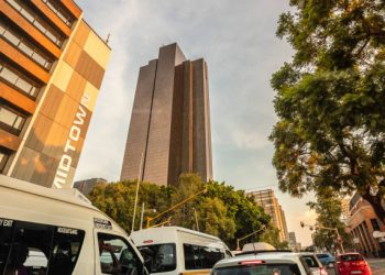 Crypto Is Not A Currency, S. Africa's Central Bank Governor Says