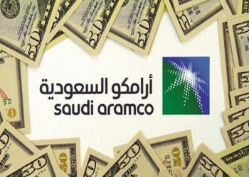 Saudi Aramco Profits Increase Significantly
