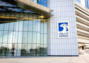Abu Dhabi National Oil Company (ADNOC) Seeks In Drilling Unit IPO