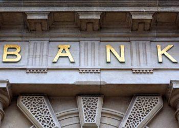 European Banks Report Huge Profits In Tax havens – EU Tax Observatory Report