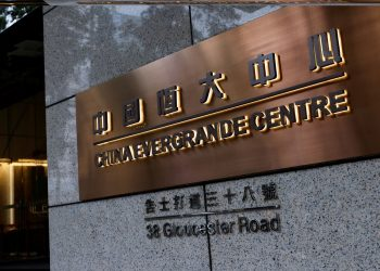 China Evergrande Secures Bond Extension As Turmoil In The Property Sector Worsens