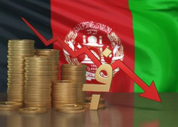 Charles Hoskinson Suggests Crypto Is Key To Combat Taliban In Afghanistan