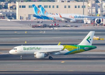 SalamAir Is The First Airbus A321neo Operator In Oman