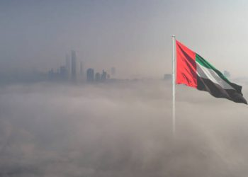 UAE Authorities Approve Crypto Trading Operations In Dubai Free Zone